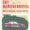 Roger Monnerat: <br />«Das Marienbadspiel und ein Mercedes für Marjampole»