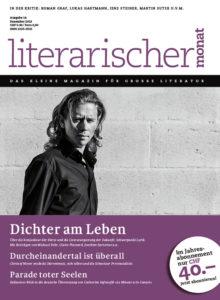 """<a href=""""https://literarischermonat.ch/issue/ausgabe-14-dezember-2013/"""" class="""""""">Ausgabe 14 - Dezember 2013</a>"""