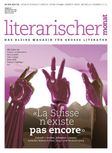 "<a href=""https://literarischermonat.ch/issue/ausgabe-25-juli-2016/"" class="""">Ausgabe 25 - Juli 2016</a>"