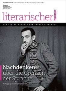 "<a href=""https://literarischermonat.ch/issue/ausgabe-21-juli-2015/"" class="""">Ausgabe 21 - Juli 2015</a>"
